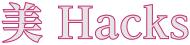 「ディセンシア」タグの記事一覧 | 美 Hacks