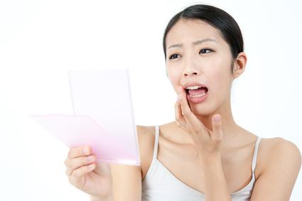 attractive beauty skin asian woman