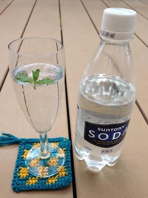 500炭酸水IMG_0852