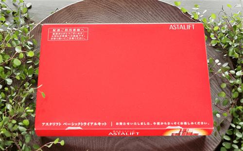 アスタリフトの外箱