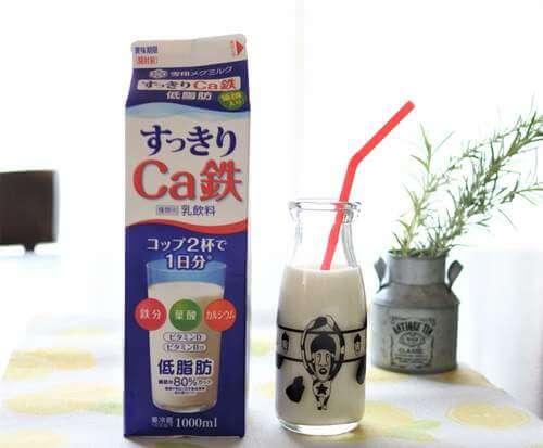 鉄分入り乳製品