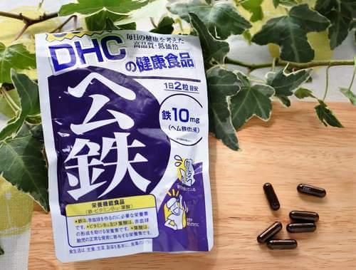 DHC「ヘム鉄」