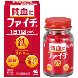 小林製薬のファイチ